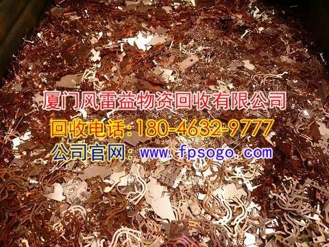 漳州港二手印刷设备回收回收电话18046329777