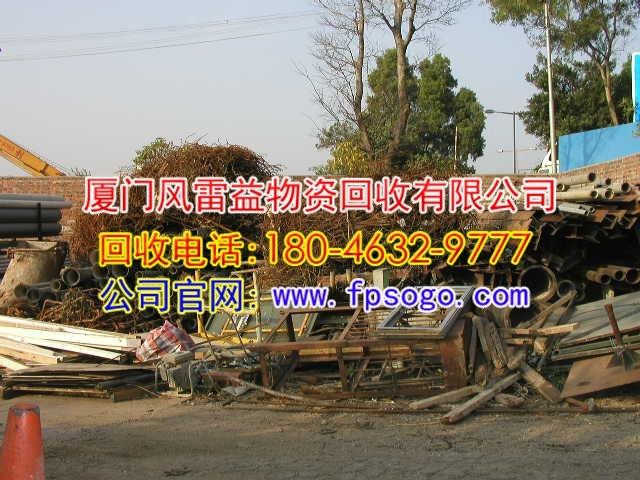 龙海收购废铁-回收电话;18046329777