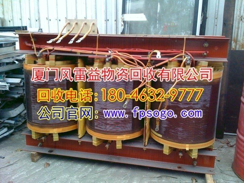 18650锂电池回收-龙池开发区18650锂电池回收-厦门回收塑料市场