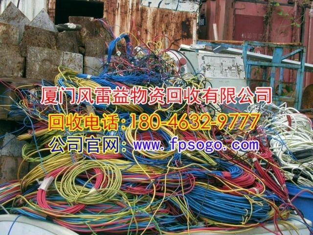 壁挂空调回收-漳州壁挂空调回收-厦门废螺纹钢回收价格