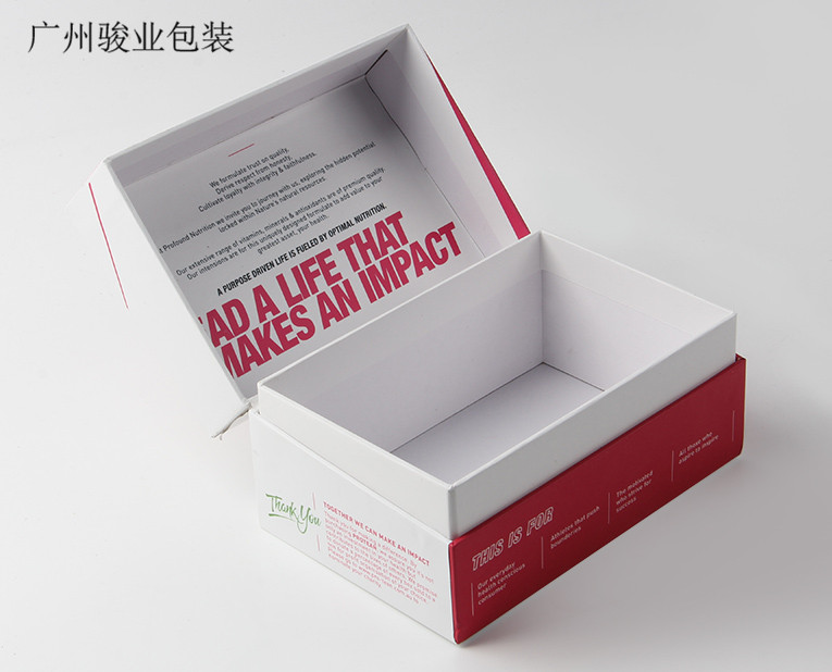 骏业包装精装礼品包装纸盒订制供应