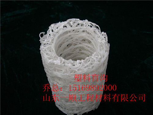 欢迎你亳州蜂窝型排水板集团15169892000乔