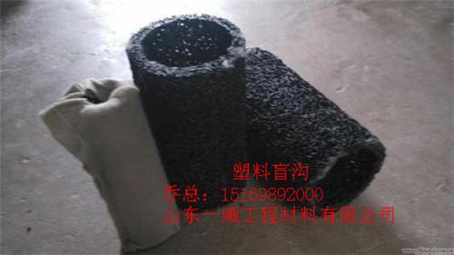 欢迎你吴忠三维土工排水网价格15169892000乔