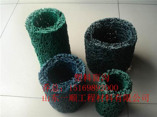欢迎你涿州三维植被网护坡厂家13306340697乔