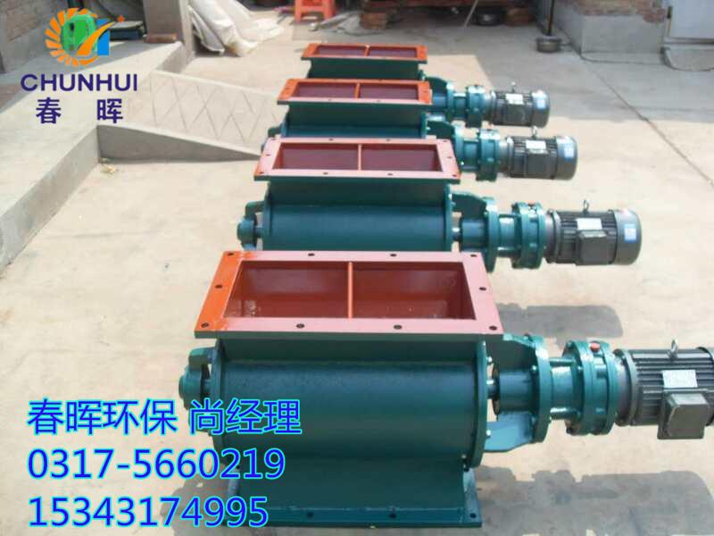 常规国标ygd星型卸料器卸灰阀150-500口径生产青青青免费视频在线