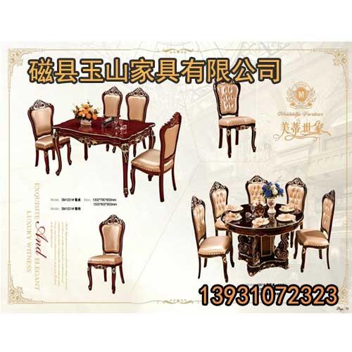 邯郸欧式家具【玉山家具】邯郸欧式家具厂家
