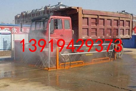 皋兰县渣土车辆洗车机自动冲洗台