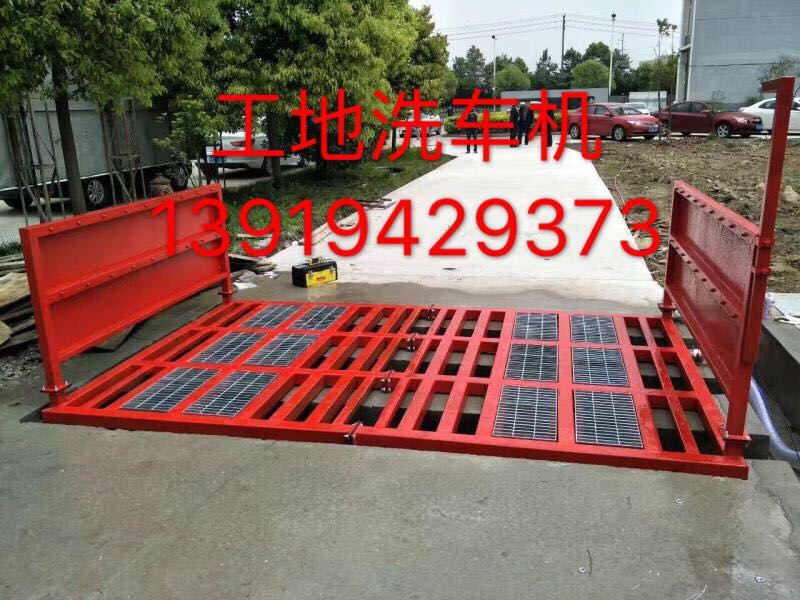 吐鲁番洗轮机工地洗轮机13919429373
