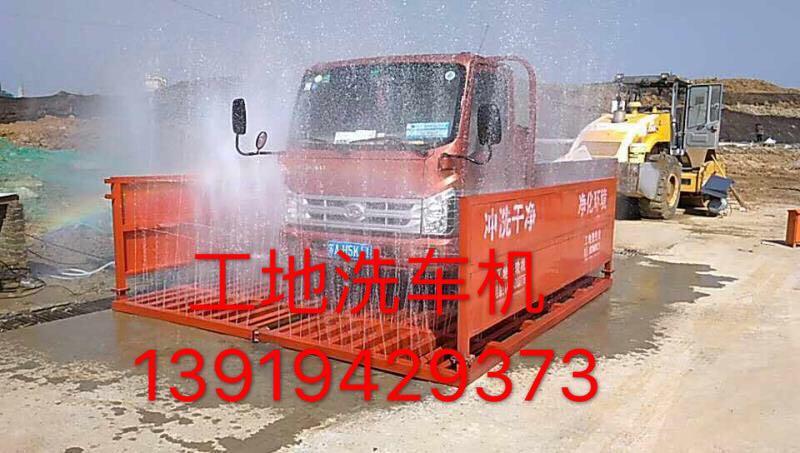 庄浪县工地洗轮机自动洗车槽