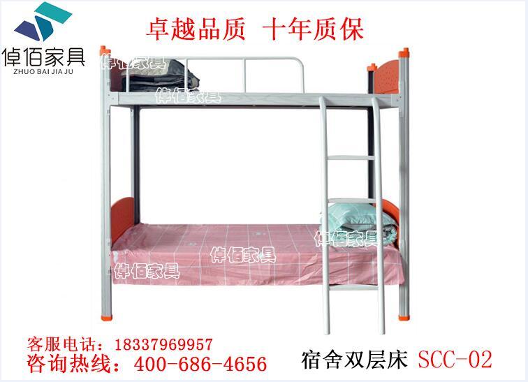 湖南双层铁床厂家 批发学生双层铁床定制 双层铁床规格