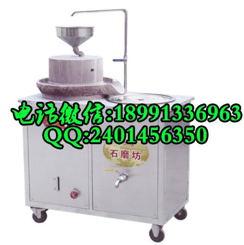 西安豆浆机价格