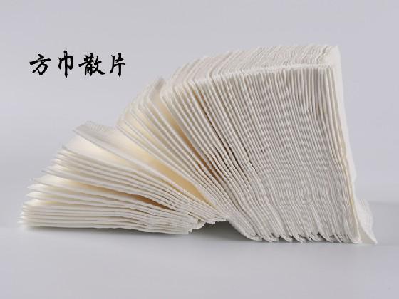 重庆方巾纸餐馆纸酒店卫生纸巾宾馆KTV方巾纸订做散装面巾纸