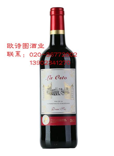 欧诗图洋酒系列代理-哪儿有热门进口红酒/进口洋酒批发市场