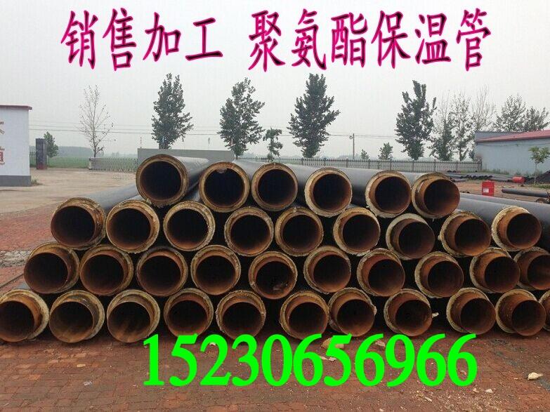 会泽县预制保温管高密度聚乙烯外套管厂家
