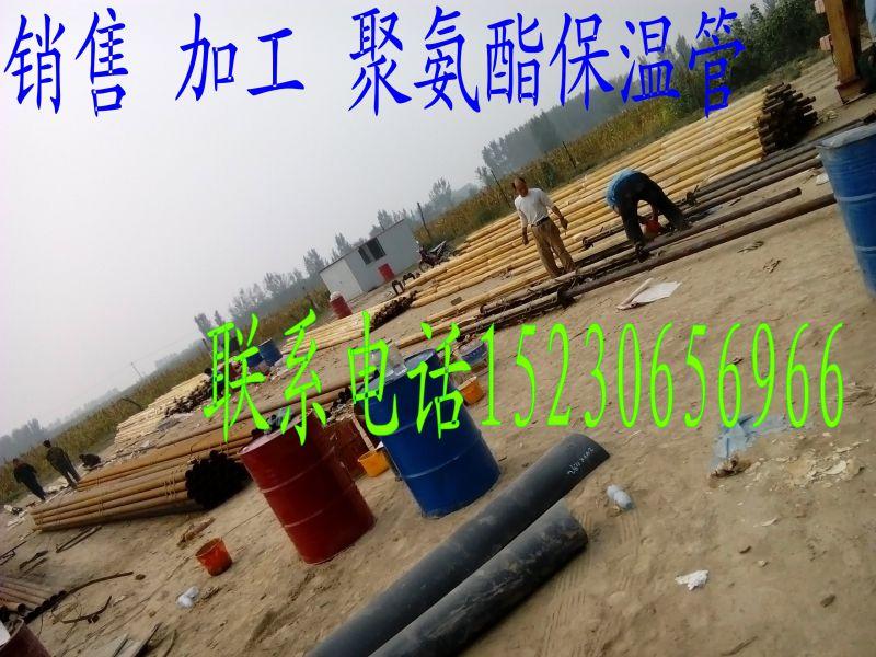 昭苏县直埋式保温管供热直埋保温管生产