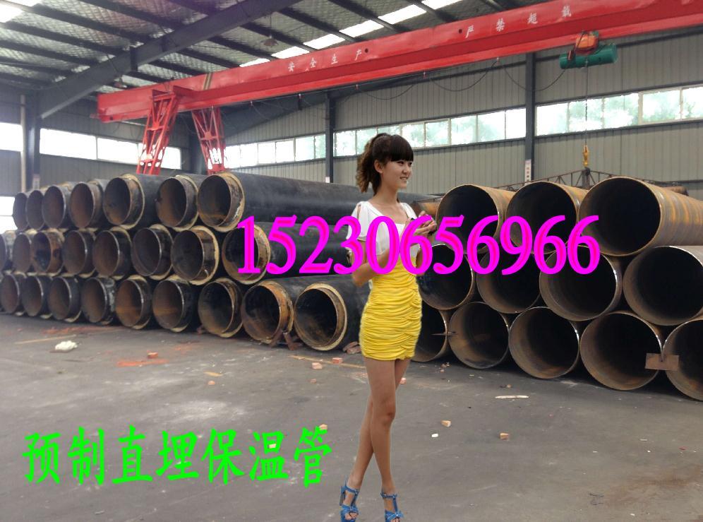 华安县预制热力保温管聚氨酯热力保温管规格