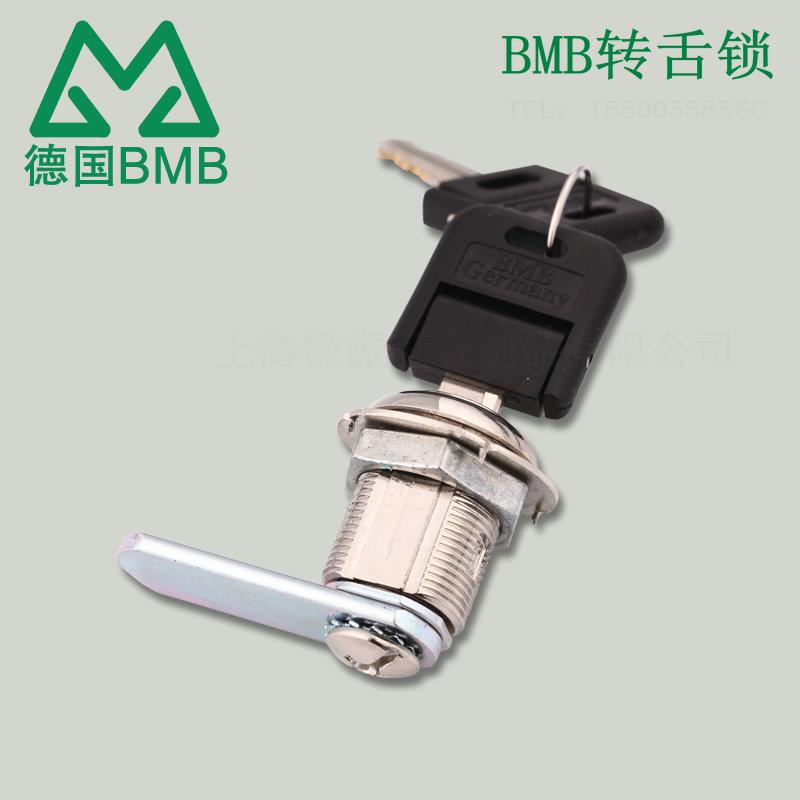 德国BMB金属箱柜锁、BMB钢制家具锁、BMB金属文件柜转舌锁