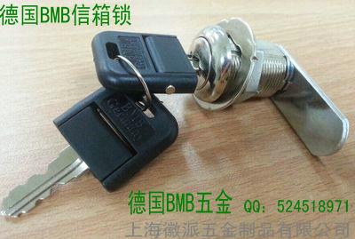 德国BMB家具五金橱柜配件、进口BMB家具五金配件国内总经销-BMB金属家具锁