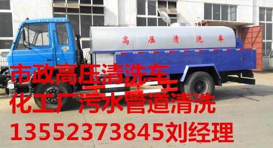 景泰机房移动厕所出售13701133126