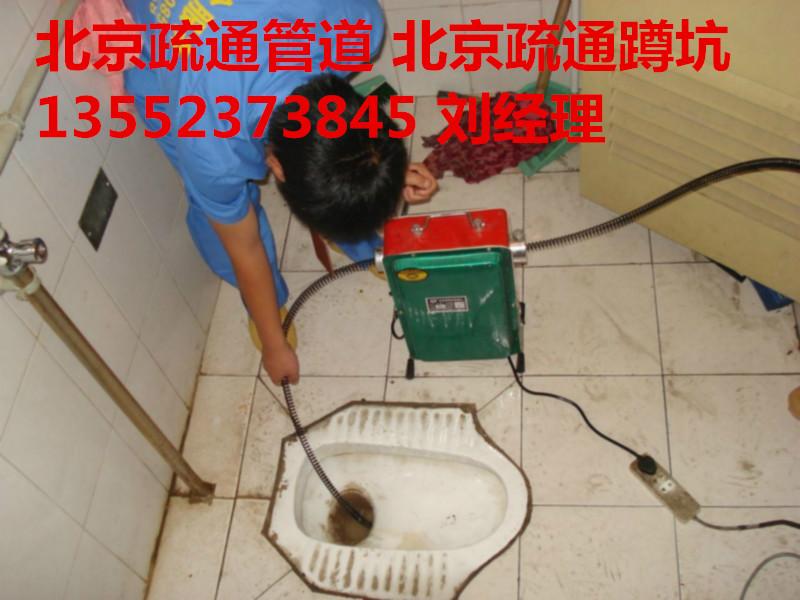 迈皋桥物流移动厕所出售13701133126