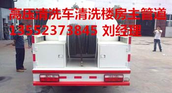 九州购物珠宝饰品店移动厕所出售13701133126