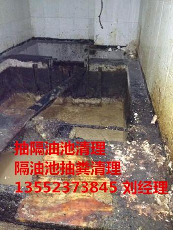 龙口花卉市场店移动厕所出售13701133126