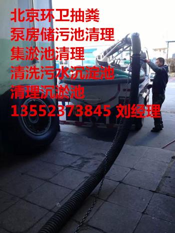 大疃镇货运移动厕所出售13701133126