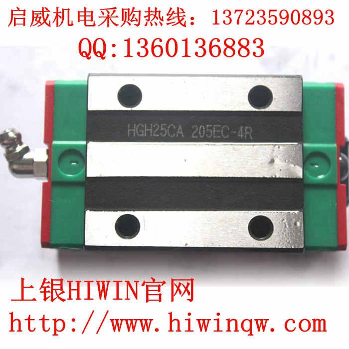国产HGW45HC重载型直线导轨