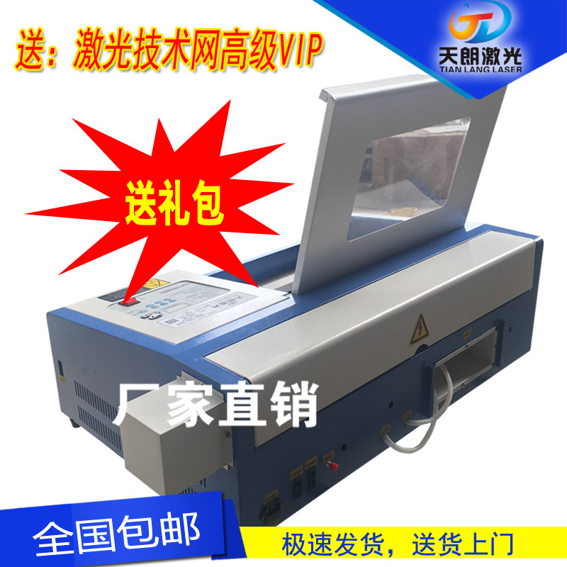 杭州激光雕刻车牌挂件免加盟费送全套技术教程