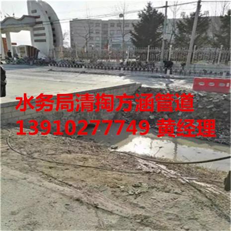 兰溪城南改造MBA培训水泥管道139一1027一7749