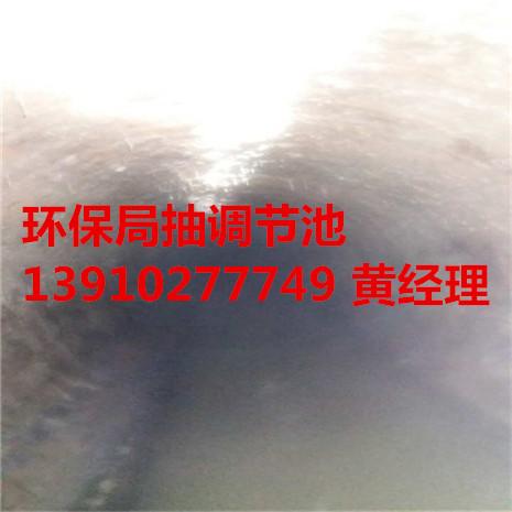 建外SOHO环保局吸污粪坑渠139一1027一7749