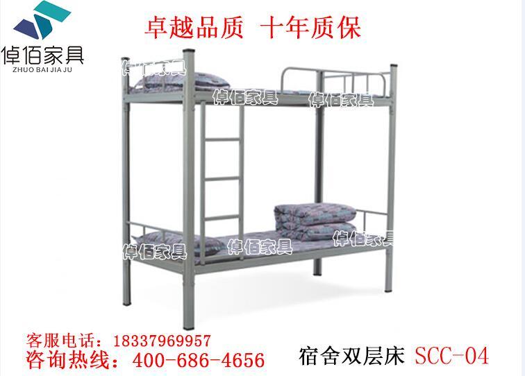 四川宿舍双层铁床 高低双层铁床 上下双层铁床 批发双层铁床