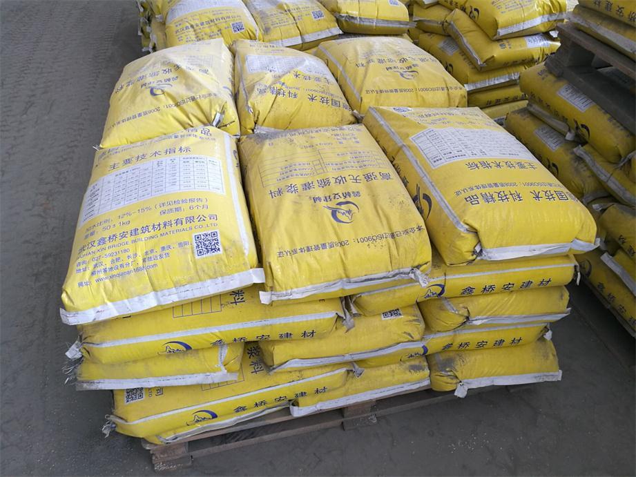 芜湖芜湖县预应力管道压浆料/压浆料/厂家