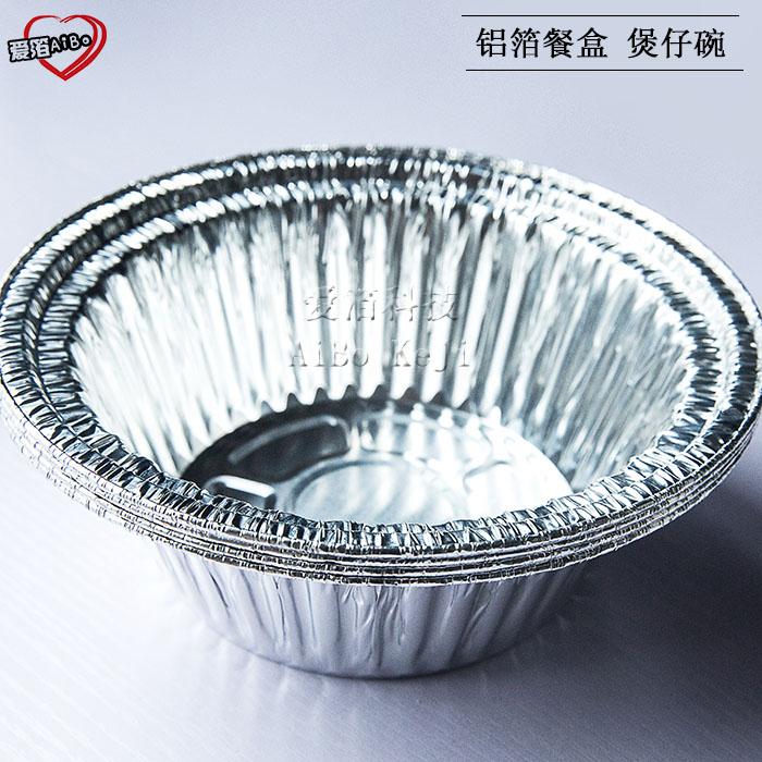 厂家直销一次性铝箔餐盒
