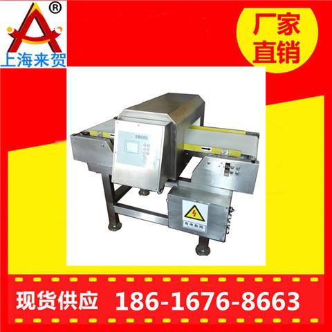 牡丹江食品金属检测器哪个好优质商家