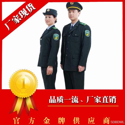 自贡标志服装代理商