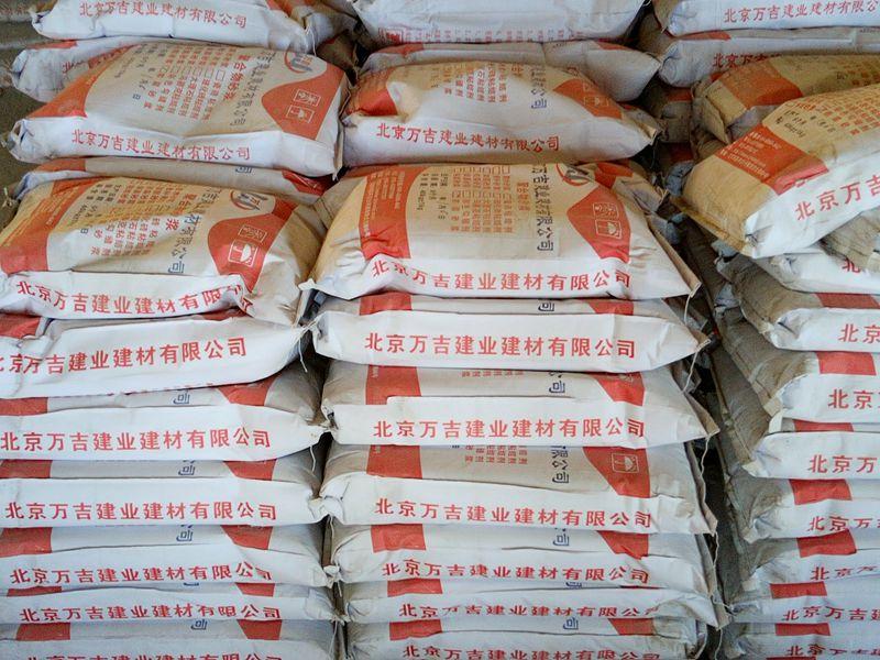 锡林郭勒聚合物防水组合砂浆生产