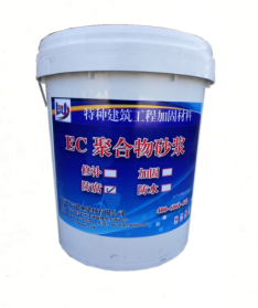 临沂聚合物水泥防水砂浆销售厂家