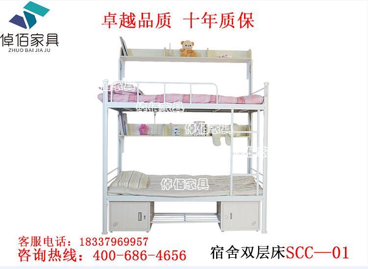 湖南铁床生产厂家 员工双层铁床 双层铁床价格 双层床铁床