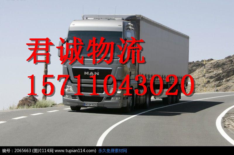 从宜昌市去海南大件运输