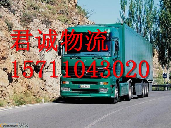 从南昌市去扬州市的回城车
