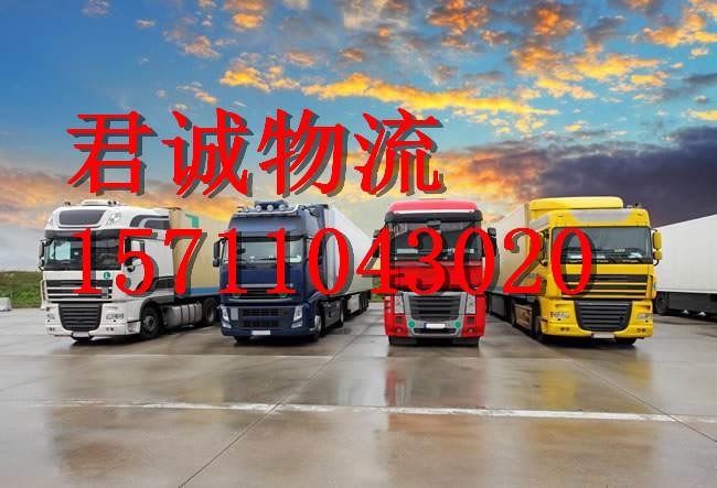 从萍乡市发往金昌市物流公司