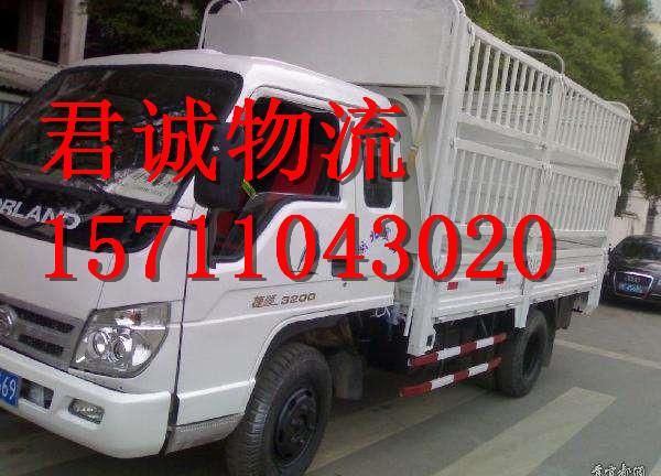 从萍乡市发往梧州市专线直达