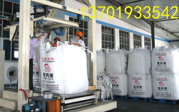 粉料吨袋打包机 吨袋自动称重包装机