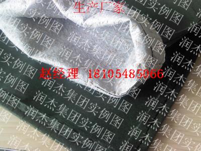 诚信中国金牛土工格栅生产基地养鱼防水膜产品