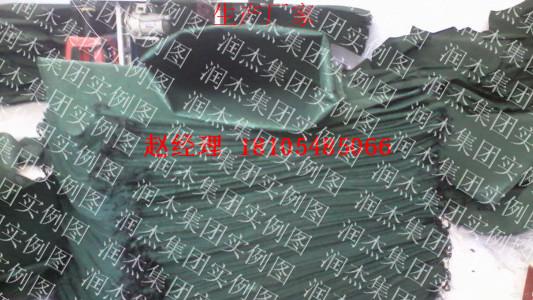 诚信中国哈密土工格栅生产基地养泥鳅土工膜批发价