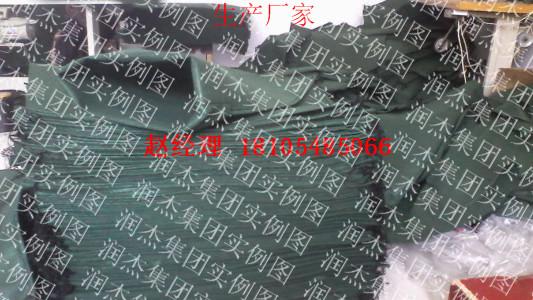 诚信中国曲麻莱土工格栅生产基地自粘防裂贴类型