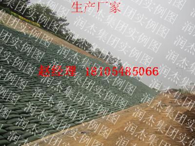 """2018""""18105485066赤坎江西塑料盲沟批发价格厂家价格集团-欢迎您"""