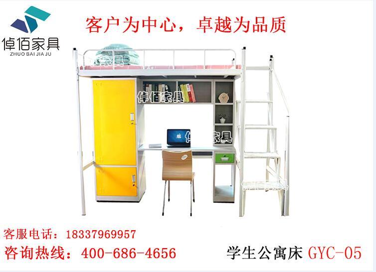 四川学生公寓床 批发公寓床价格 公寓床质量哪家好