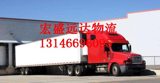 从松原市去往安阳市货运公司